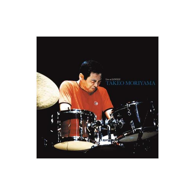 Sean Price - Imperius Rex (colored Vinyl) Lp