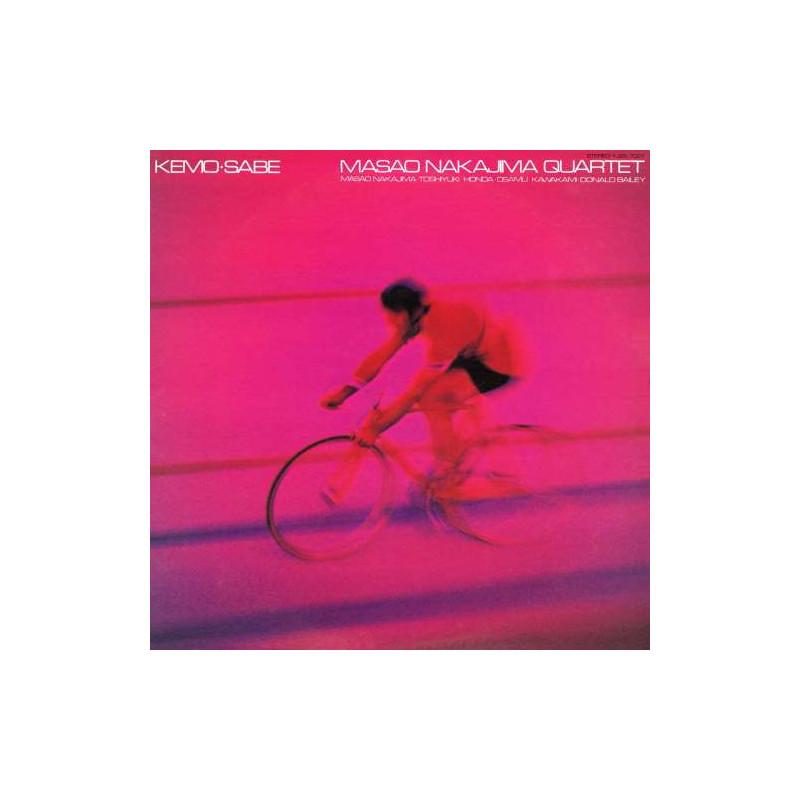 Baguette - Expensive Mouse (lp+mp3, Red Vinyl) Lp