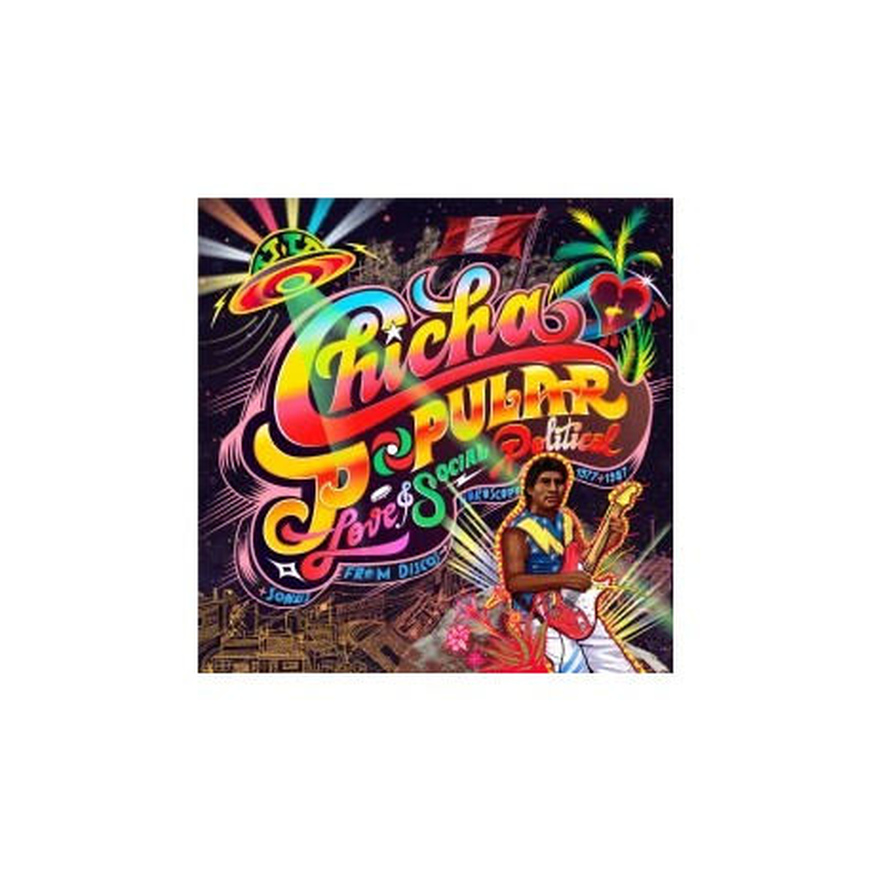 BIG SCENIC NOWHERE - VISION BEYOND HORIZON (PURPLE) LP