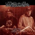 DJ EULE & DJ S.R. - Familienwappen #2 - 7inch (SP)