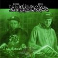 DJ EULE & DJ S.R. - Familienwappen #4 - 7inch (SP)