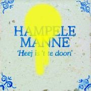 HAMPELEMANNE - HEEJ IS 'T TE DOON - CD single